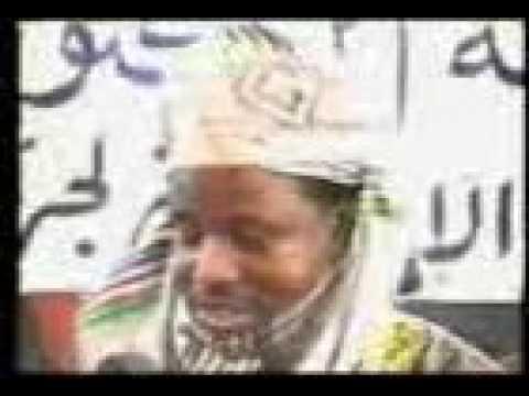 Shekh nasir kabara maukibin sa na qarshe 1996