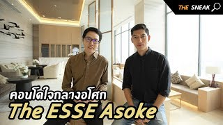 Video of The Esse Asoke