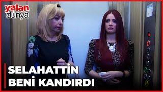 Gülistan ve Tülay, Asansörde Mahsur Kaldı! - Yalan Dünya 80. Bölüm
