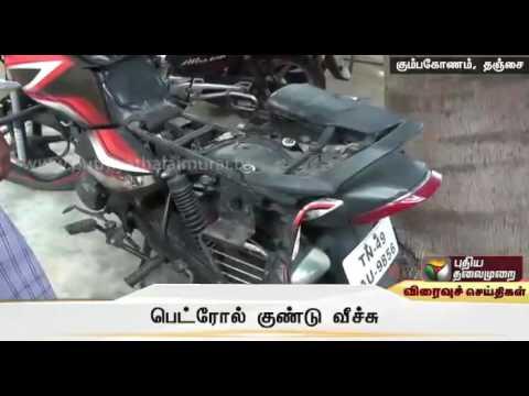 Petrol-Bomb-splashed-in-Jahabar-Alis-house-the-State-Secretary-of-Thowheed-Jamath