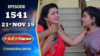 CHANDRALEKHA Serial | Episode 1541 | 21st Nov 2019 | Shwetha | Dhanush | Nagasri | Arun | Shyam