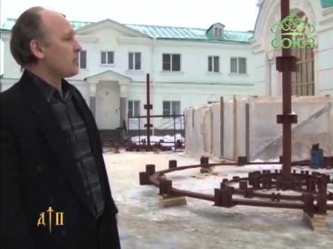 Православный храмы праги