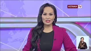 Итоговые новости 20:30 (16.10.2018 г.)