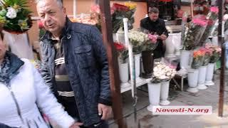 Видео новости-N: скандал на цветочном рынке в Николаеве
