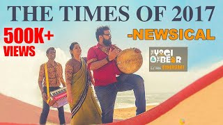 The Times of 2017 - a newsical - ft Alex, Baggy and Vinodhini