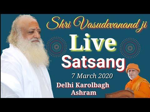 Shri Vashudevanandji Live Satsang Delhi Karolbagh Ashram