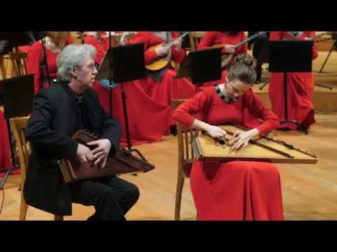 , title : 'К.Шаханов, Концерт для гуслей звончатых с оркестром,  часть 2, солисты К.Шаханов, Е.Веселова'