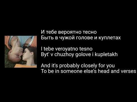 Emotional song | Elvira T - Зараза (English Lyrics,Romanization,Текст) Russian Pop
