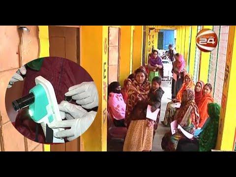 জরায়ু মুখের ক্যান্সার | স্বাস্থ্যবিষয়ক অনুষ্ঠান | Health Plus | 22 January 2020
