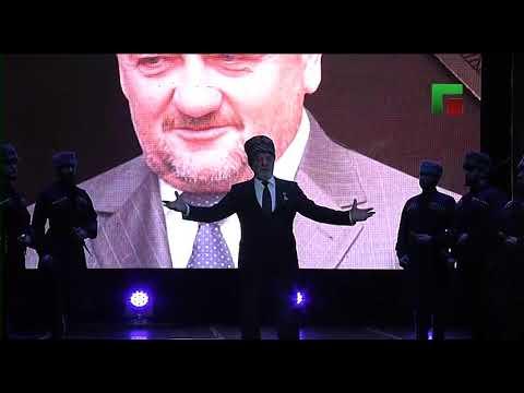 В Грозном состоялся творческий вечер Джамбулата Умарова