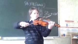 Отличная игра на скрипке.
