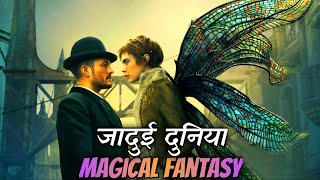 Magical Fantasy Series You Might Have Missed | Movie Times