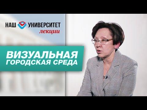 Ученый СВФУ: «Только 15 процентов респондентов чувствуют себя жителями Якутска»