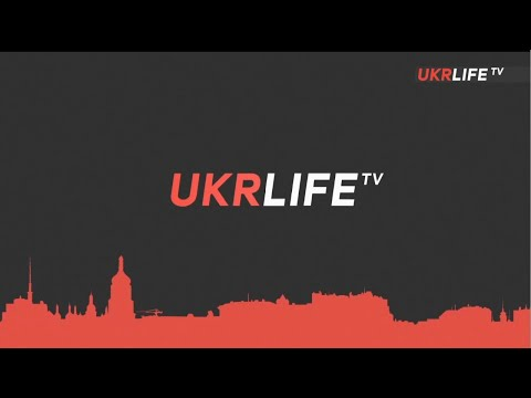Ефір на UKRLIFE TV 06.08.2020