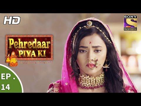 Pehredaar Piya Ki - पहरेदार पिया की - Ep 14 - 3rd August, 2017