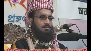 Abdul Khalek soriotpuri Waz part 1 MP3