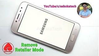 Samsung S7 Live Demo Unit Unlock