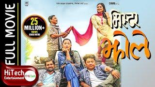 Mr. Jholay   Nepali Movie   Dayahang Rai   Deeya Pun   Praween Khatiwada   Buddhi Tamang Bijay Baral