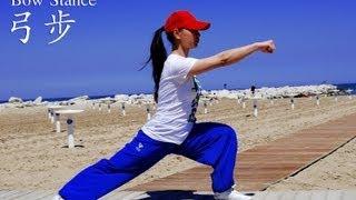 WUSHU TUTORIAL: Bow Stance
