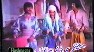 Pakhto Movie  AAB E HAYAT 5