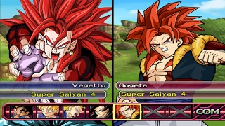 DBZ Budokai Tenkaichi 3 - Vegetto SSJ4 VS Gogeta SS4 *Epic Battle (Best Moments Compilation)