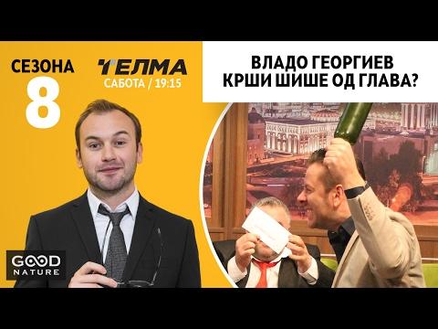 Vlado Georgiev usred emisije razbio flašu od glavu