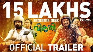 Vikrithi Trailer