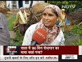 Prime Time | Are District Administrations Complying With Provisions Of MNREGA? - Video