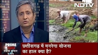Prime Time | Are District Administrations Complying With Provisions Of MNREGA?