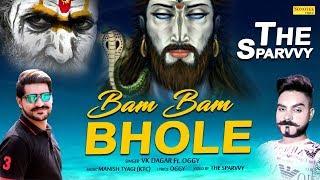 Bam Bam Bhole | V K Dagar | Oggy | Latest Bhole Baba DJ
