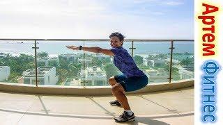 Качаем Ягодицы и Ноги. Тренировка дома Упражнения На Каждый День дома для похудения