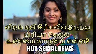 LATEST TAMIL SERIAL |HOT SERIAL NEWS | BY KICHDY