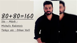 Seksen Seksen Yüzaltmis Allah Neler Yaratmis Ercan Mehmet Ali Official Video Cover
