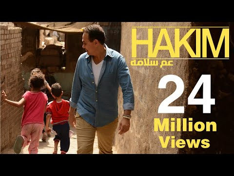 Video Aam Salama - Hakim (Official Video)