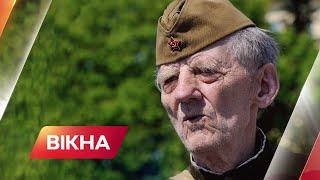 Що думають про Україну російські ветерани Другої світової? - Вікна-новини - 08.05.2014