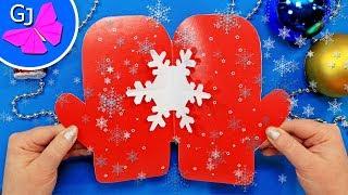 Новогодние Открытки 5 изумительных открыток на Новый Год.