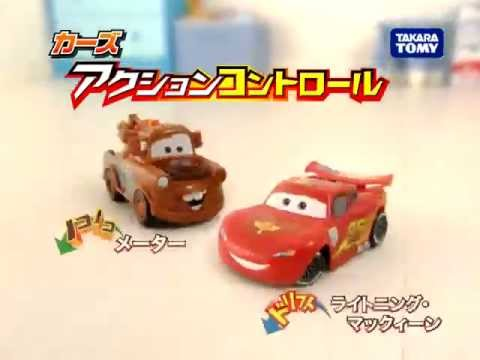 Takara Tomy Disney Pixar Cars Drift Action Control RC Remote Control Promotional Video