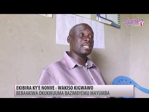 Waliwo abazeemu okuzimba ku ttaka NFA ly'eyagobako abantu