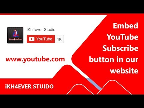 ikh4mer4ever how to embed youtube subscribe button in our website 2019 ikh4mer4ever how to embed youtube subscribe button in our website 2019