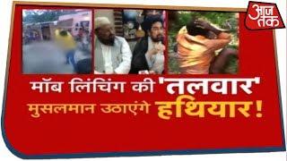 क्या हिंसा का जवाब बंदूक से दिया जाएगा? देखिए Halla Bol Chitra Tripathi के साथ