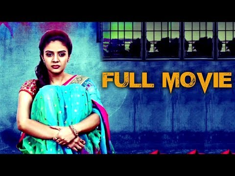Srimukhi Latest Full Length HD Movie || 2018 Telugu Full Movies | Kutumba Katha Chitram