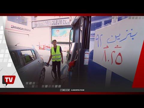 المشاهد الأولى لمحطات الوقود بعد زيادة أسعار البنزين