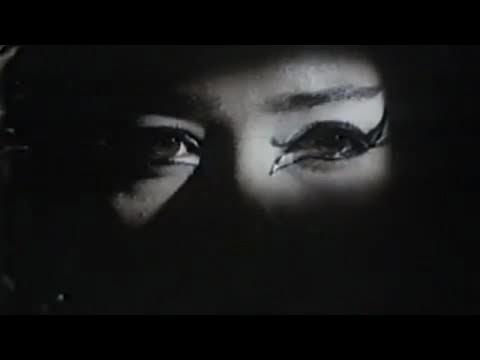Música Chinese Eyes