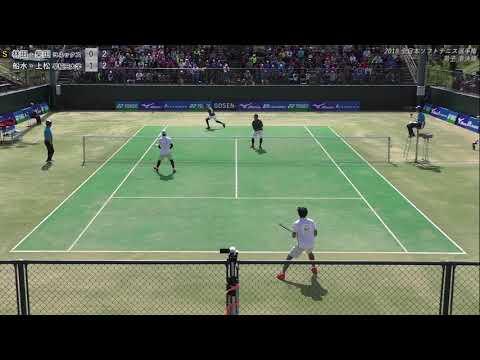 【編集版】'18 全日本ソフトテニス選手権大会(熊本天皇杯) 男子 準決勝 1