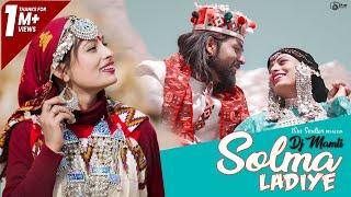 Latest Himachali Song 2021| Solma Ladiye | DJ Mamti | Inderjeet | Sujata Negi | Rajeev Negi | iSur