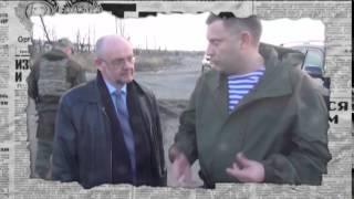 Как Захарченко отказывается от помощи, которую нельзя украсть - Антизомби