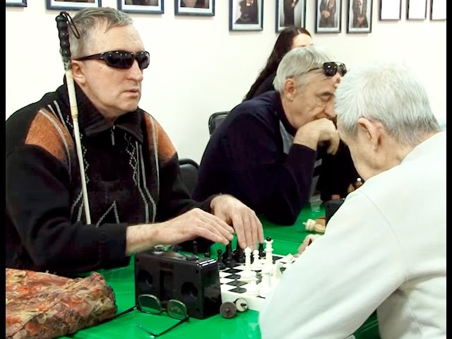 Игра вслепую