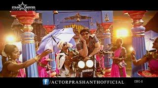 free download Pudikkum - Official Video Song   Saahasam   Shankar Mahadevan,Shreya Ghoshal   Prashanth   Thaman SSMovies, Trailers in Hd, HQ, Mp4, Flv,3gp