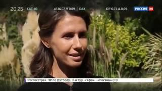 Асма аль Асад. Между войной и миром. Документальный фильм Анны Афанасьевой