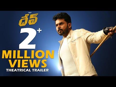 Dev Telugu Theatrical Trailer
